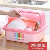 碗櫃塑料帶蓋箱 餐具瀝水架 廚房置物架 碗筷收納盒 放碗架碗碟架盤子