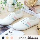 懶人鞋 時尚潮流小白鞋 MA女鞋 TG581A (加大版)