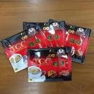 【TGC】華山三合一咖啡100入 ★超值優惠量販價★ │ ???單包不用8元 ┐無添加任何香料