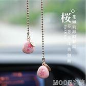 日本水琴音櫻花鈴鐺高檔汽車掛件車載後視鏡掛飾車內吊墜車用品女 moon衣櫥