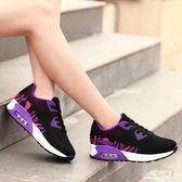 氣墊鞋夏季飛織厚底運動鞋女內增高旅游鞋夏季網面跑步鞋透氣跑步鞋 QG30743『bad boy時尚』