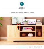 北歐茶幾電視櫃組合現代簡約客廳臥室地櫃小戶型家具仿實木色家用QM  圖拉斯3C百貨