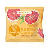 華爾滋7號SPA香氛錠-果香葡萄柚 21g【康是美】