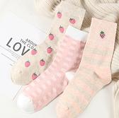 貓人可愛草莓刺繡女士純棉中筒襪子秋冬季學生少女長筒3雙裝女襪 FX827 【科炫3c】
