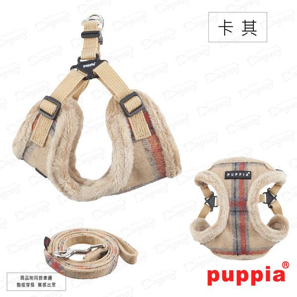 國際名品《Puppia》當代風格胸背心C款 L/XL號 胸背+拉繩組合價 雪納瑞/獵狐梗