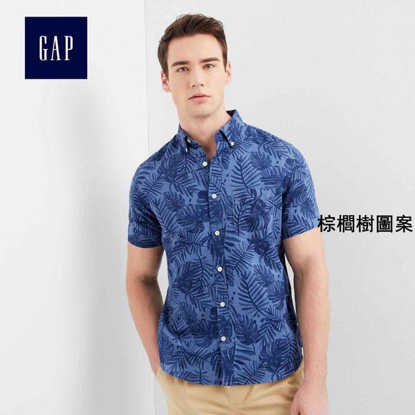 Gap男裝 休閒風格牛津紡短袖襯衫 272302-棕櫚樹圖案