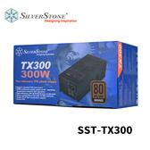 SilverStone 銀欣 SST-TX300 80 PLUS 銅牌 TFX 規格 300W 電源供應器