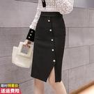 黑色a字半身裙子女秋裝2021年新款包臀中長一步開叉高腰顯瘦短裙【快速出貨】