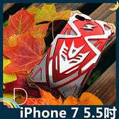 iPhone 7 Plus 5.5吋 雷神二代金屬保護框 高散熱碳纖後殼 螺絲款 狂派金剛 保護套 手機套 手機殼