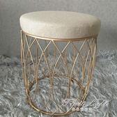 化妝凳 ins風現代簡約鐵藝梳妝台椅子北歐網紅時尚創意公主化妝美甲凳子 果果輕時尚NMS