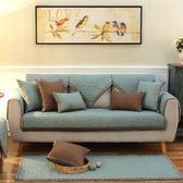 純色現代沙發墊美式通用防滑沙發巾北歐四季沙發罩簡約布藝坐墊igo     蜜拉貝爾