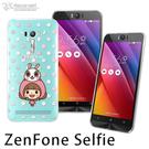【默肯國際】Metal-Slim ZenFone Selfie 香菇妹 點點滴滴 TPU透明柔軟保護殼