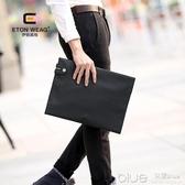 韓版手拿包 男士公文包商務文件包 ipad2包 韓式信封包 【快速出貨】