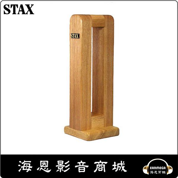 【海恩數位】日本 STAX HPS-2 耳機放置架