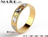 【MARE-316L白鋼】戒指系列:玫金尾戒 (美規 5、7、9號)