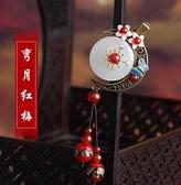 劉海發卡發夾復古古風飾品