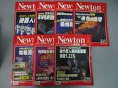 【書寶二手書T7/雜誌期刊_RDE】牛頓_221~230期間_共7本合售_為什麼人類與黑猩猩相差1.23%等