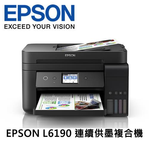 EPSON L6190 雙網四合一 傳真 連續供墨複合機