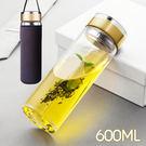 水杯 600ML韓版時尚寬口玻璃泡茶杯(附便攜提袋)【KCG050】收納女王