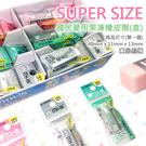 韓國SUPER SIZE 國民愛用果凍橡皮擦(盒)