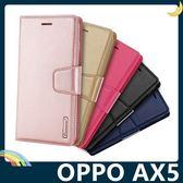 OPPO AX5 Hanman保護套 皮革側翻皮套 簡易防水 帶掛繩 支架 插卡 磁扣 手機套 手機殼 歐珀