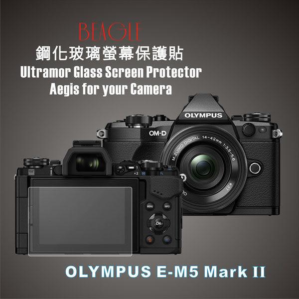 (BEAGLE)鋼化玻璃螢幕保護貼 OLYMPUS EM5 Mark2 專用-可觸控-抗指紋油汙-耐刮硬度9H-防爆-台灣製