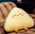 靠枕 三明治暖手抱枕床頭可愛靠墊靠枕靠背沙發客廳床上插手捂毛絨冬季【快速出貨八折優惠】
