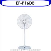 三洋【EF-P16DB】16吋變頻電風扇 優質家電