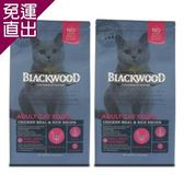 Blackwood柏萊富 特調成貓亮毛配方(雞肉+米) 貓糧4磅 X 2包【免運直出】