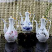 酒杯 容量500毫升梅花家用小酒壺 一斤裝陶瓷仿古溫燙分酒壺酒壺ღ夏茉生活