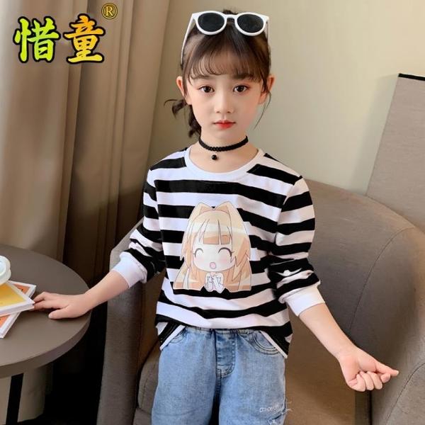 女童秋裝打底衫2020新款童裝兒童全棉長袖T恤女孩條紋洋氣衛衣潮 小艾新品