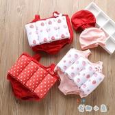 女童泳衣 浮力連體游泳衣幼兒女孩1-3歲【奇趣小屋】