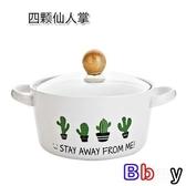 貝貝居 日式陶瓷泡面碗 帶蓋卡通方便面飯碗湯碗家用雙耳碗BDH1040
