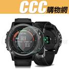 佳明 Garmin fenix3 HR 手錶 專用 保護貼 貼膜 保護膜 Fenix3 HR 鋼化膜 防刮