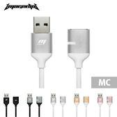 《Magneto》MC-200 磁吸充電線- 200cm(含兩個Micro-USB磁吸轉接頭)