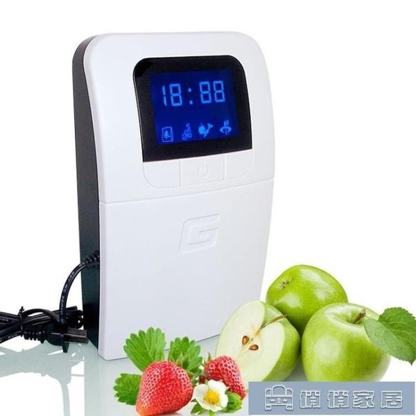 臭氧機 空氣消毒機家用食材清洗水果蔬菜解毒機廚房活氧凈化器臭氧發生器YYJ 【母親節特惠】