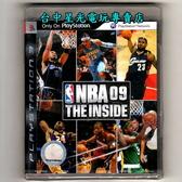 【PS3原版片 可刷卡】☆ NBA 09 THE INSIDE ☆英文亞版全新品【特價優惠】台中星光電玩