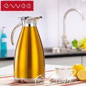 不銹鋼保溫壺 真空保溫瓶家用熱水瓶暖水壺瓶歐式大容量多色小屋