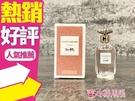 COACH 逐夢(夢想) DREAMS 女性淡香精 4.5ml 迷你小香◐香水綁馬尾◐