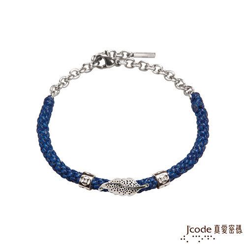 J'code真愛密碼 一葉致富 純銀中國繩手鍊