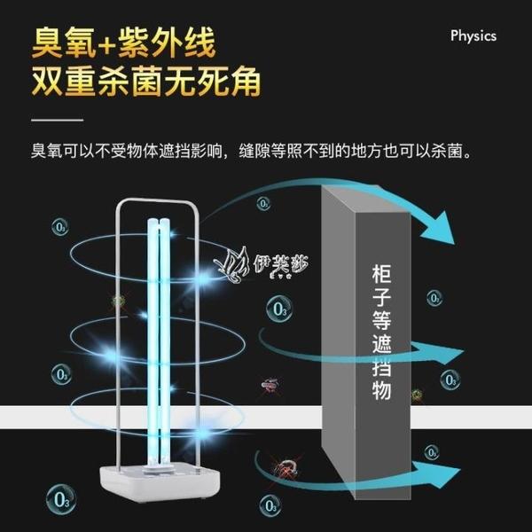 紫外線消毒殺菌燈家用臭氧除甲醛螨蟲園學校廁所新冠凈化空氣 快速出貨