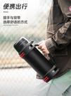 保溫水壺 超大容量保溫杯男不銹鋼大號保溫壺暖熱水瓶戶外便攜旅 晶彩LX