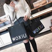 2018新款韓版休閒大包包女時尚鏈條手提包百搭簡約單肩包斜挎包潮