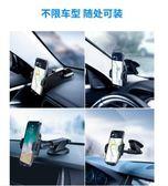 車載手機架吸盤式儀錶盤中控臺卡扣 全館免運