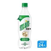 雪碧纖維+600mlx24【愛買】