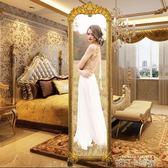 歐式穿衣鏡落地鏡簡約服裝店全身鏡女壁掛鏡子家用臥室試衣鏡QM 依凡卡時尚