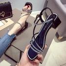 涼鞋女2021年新款夏季時尚仙女風中跟水鉆粗跟黑色一字帶高跟鞋女 【快速出貨】