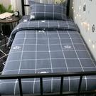 簡約學生宿舍床上三件套3件上下鋪單人床單被套子床上用品四件套 夢幻小鎮