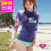 藍M~XL 彩染星雲 兩件式水母衣 比基尼 泳裝 泳衣 Angel Honey