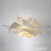 吊燈 意大利創意餐廳燈現代簡約客廳個性燈設計師網紅ins少女臥室吊燈 MKS韓菲兒